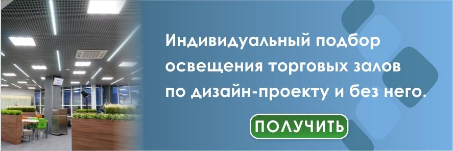 Уличная подсветка победит депрессию калужан - Новости